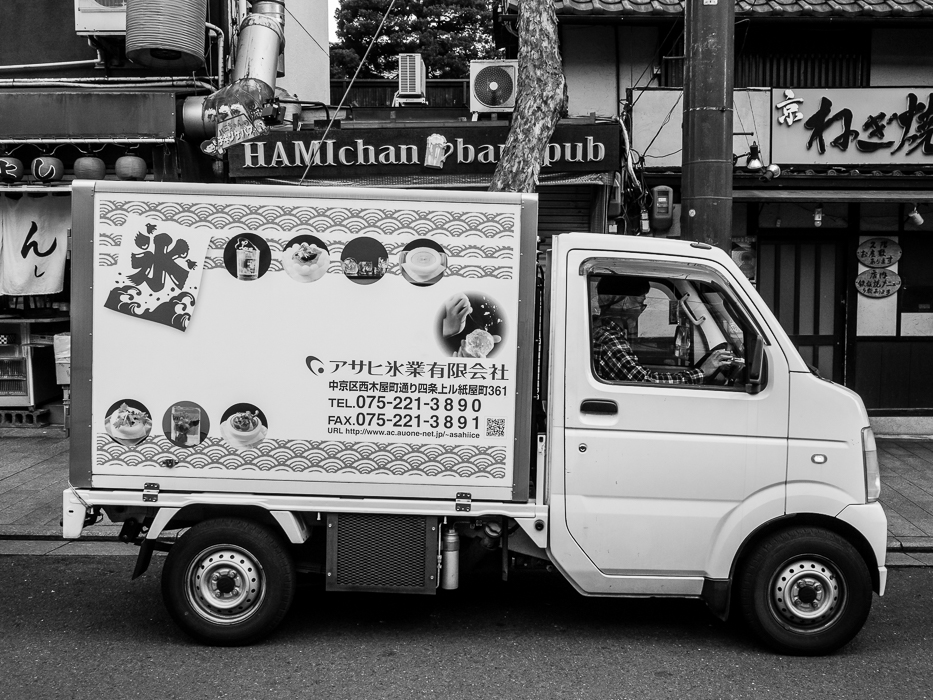 Food Truck Kyoto by Susanne Sasic